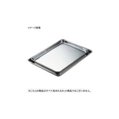 ケーキバット IKD 抗菌 フッ素加工 18-0(ステンレス) 9インチ