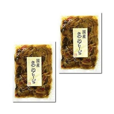 北杜食品 国産きのこのアヒージョ 100g×2袋セット