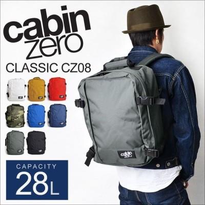 リュック cabin zero 28L キャビンゼロ 機内持ち込み バックパック リュックサック メンズ レディース 黒 旅行 通勤 通学 軽量