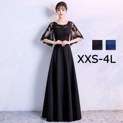 ロングドレス レディース ピアノ 演奏会 母親 パーティードレス 韓国 大人 ロング丈 ナイトドレス 編み上げタイプ ワンピース
