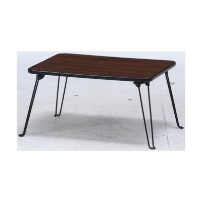 折りたたみ ミニテーブル 幅45cm 折り畳みテーブル 折りたたみテーブル 折りたたみミニテーブル テーブル 小さい
