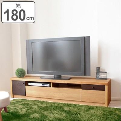 テレビ台 北欧風 ローボード homa 幅180cm ( テレビボード テレビラック TV台 TVボード TVラック )