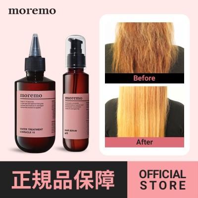 SHOPクーポン発行中[moremo 公式] water treatment 150ml /Hair serum 120ml  /ヘアトリートメント/韓国コスメ