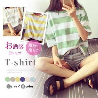 半袖tシャツ レディース ファション Tシャツ トップス 通勤 通学 OL 女性 シンプル