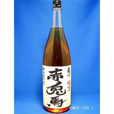 薩州 赤兎馬梅酒(6本で送料無料 せきとばうめしゅ) 14度 1800ml 鹿児島県 薩州濱田屋(濱田酒造)
