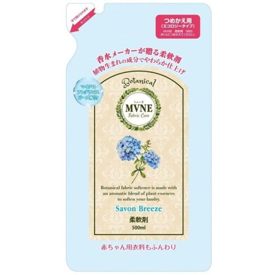 SPR 新MVNE 柔軟剤 シャボンブリーズの香り 詰替え 500ml