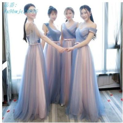 ロングドレス パーティー ロング丈 レース 結婚式 全4タイプ ノースリーブ 半袖 二次会 韓国 演奏会 青 お呼ばれ 大きいサイズ 発表会