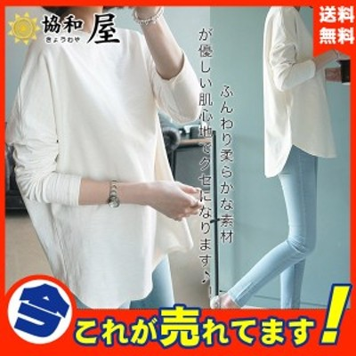 送料無料 シャツ ブラウス トップス 大きいサイズ シンプル 体型カバー 長袖 着やせ プルオーバー ゆったり シャツ おしゃれ