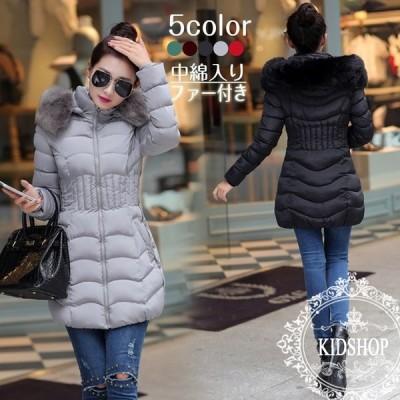 ダウンコート レディース ロングコート 中綿ジャケット フード付き 中綿  ロング丈 ダウンジャケット 軽量 カジュアル 防寒 防風