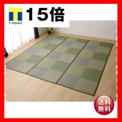 い草ラグ 花ござ カーペット ラグマット 2畳 格子柄 市松柄 ブルー 江戸間2畳 (約174×174cm) 裏:不織布
