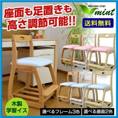 学習いす 学習椅子 学習チェア ミント 学習机 勉強机