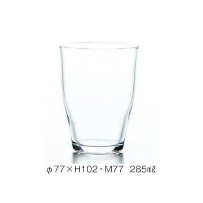 スリール9タンブラーグラス6個セット