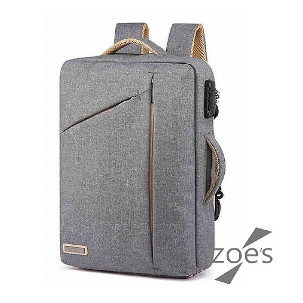 【Zoe s】首爾直擊三用旅行商務後背電腦包(品味灰)