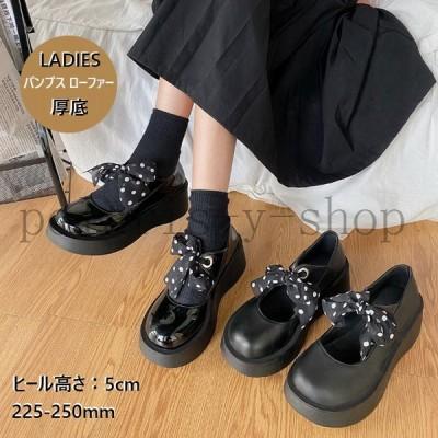 厚底シューズレディースパンプスローファーレザーシューズオックスフォードシューズリボンパンプスPU黒歩きやすい革靴通勤通学カジュアル