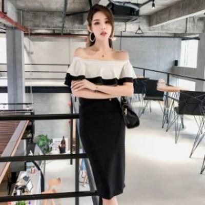 韓國 パーティードレス ワンピース きれいめ オフショルダー タイト ハイウエスト フリル モノトーン 結婚式 お呼ばれドレス