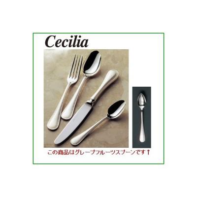 セシリア 18-8 (銀メッキ付) EBM グレープフルーツスプーン /業務用/新品