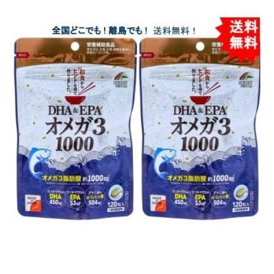 【2個セット】DHA&EPA オメガ3 1000 120粒入 ユニマットリケン 【送料無料】