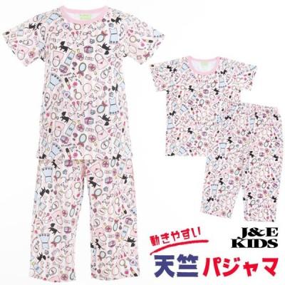 キッズ パジャマ 半袖パジャマ 女の子 7分丈パンツ 上下セット 子供用 女の子 ファッション
