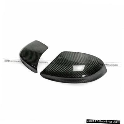 エアロパーツ 日産R35 GTRカーボンファイバーサイド下部ミラーカバーリアビューキャップトリムのために For Nissan R35 GTR Carbon Fiber Side Lower