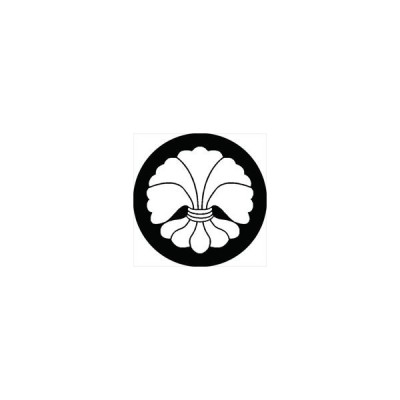 家紋シール 結綿紋 直径24cm 丸型 白紋 KS24M-1051W