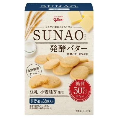 グリコ SUNAO 発酵バター 62g