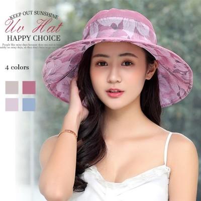 帽子 レディース つば広 折りたたみ 紫外線 UVカット帽子 リボン付き帽子 ナチュラルブリム ハット 日よけ 女優帽 飛ばない 春 夏 おしゃれ