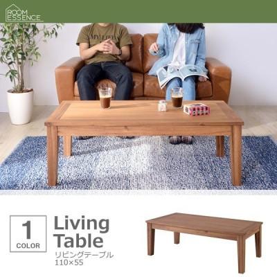 テーブル リビング おしゃれ 長方形 110×55 木製