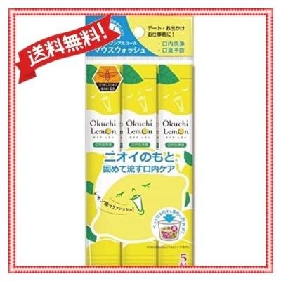 ビタットジャパン 口臭の原因除去マウスウォッシュ オクチレモン 12個セット(5本入り12個) 60包