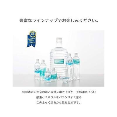 KISO 木曽の湧水 110ml カップ×48本