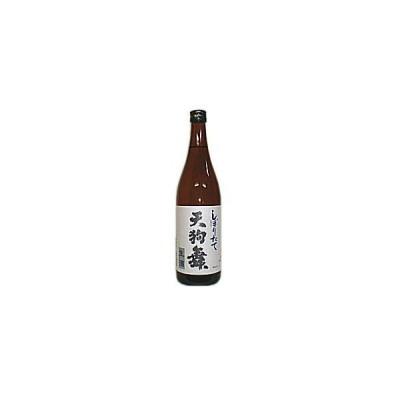 日本酒 天狗舞 しぼりたて生酒 720ml