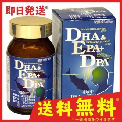 DHA&EPA+DPA 120球 (1個)