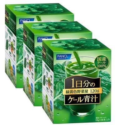 ファンケル 1日分のケール青汁90本