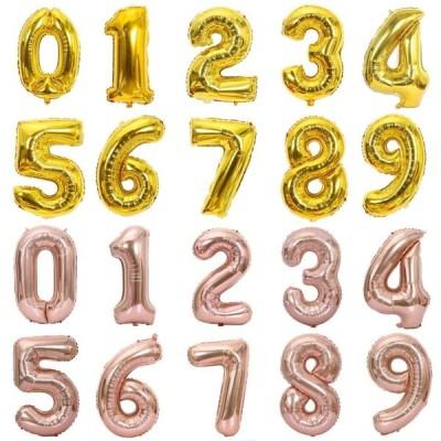 kikipa 約80cm kk-073 大型 数字バルーン ゴールド 誕生日 ウェディング 記念日 パーティーに (7, ゴールド)