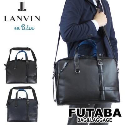 限定アイテム付き LANVIN en Bleu Paradoxe ビジネストートバッグ A4サイズ ランバンオンブルー パラドックス 572501 ブリーフケース 2WAY ビジネス