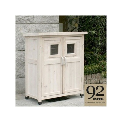 物置き 物置 小型 屋外 おしゃれ ガーデニング 屋外収納 ベランダ収納