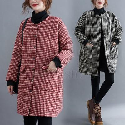 コート レディース 秋冬 アウター キルティング 中綿 ロングコート 長袖 大きいサイズ グレンチェック柄 スタジャン ノーカラーコート ゆったり 防寒 あったか