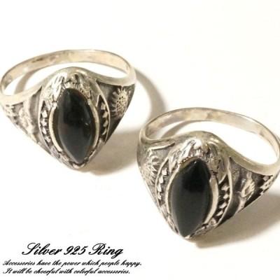 シルバー925 メンズ レディース 指輪 模造石 一粒天然石風デザイン印台リング silver925 シルバーアクセ お守り