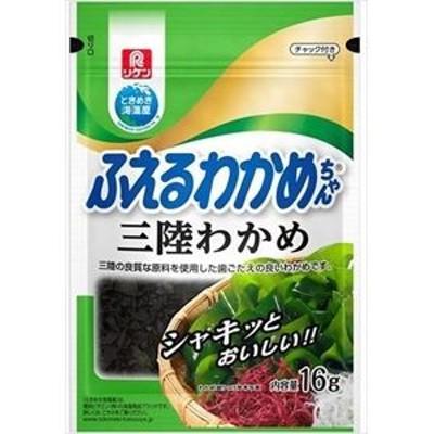 理研ビタミン ふえるわかめちゃん三陸 16g×10入