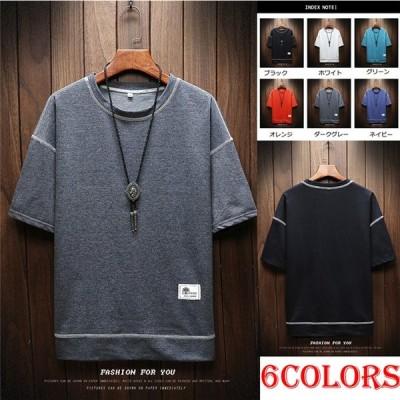 Tシャツ メンズ 半袖 カットソー インナーシャツ T-shirt 大きいサイズ ティーシャツ クルーネック トップス M-5XL 2020夏
