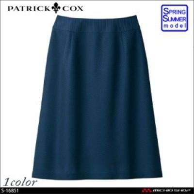 パトリックコックス×セロリー PATORICK COX selery Aラインスカート(57cm丈) S-16851  レディース