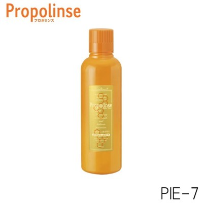 ピエラス プロポリンス ピュア propolinse マウスウォッシュ 洗口液 600ml 24700