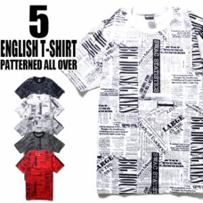 英字ロゴ tシャツ メンズ コットン100% 全5色 M-XXLサイズ 英字新聞 ロックファッション 重ね着