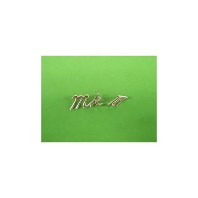 MK2トランクエンブレム・MK2