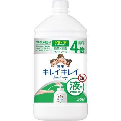 ライオン キレイキレイ液体ハンドソープ詰替 800ml