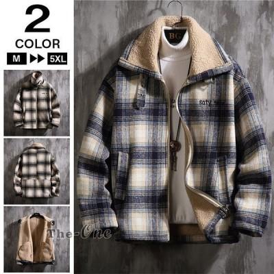 ムートンジャケット ブルゾン メンズ ボアジャケット ジャンパー アウター 秋冬 アウトドア 裏起毛 メンズファッション