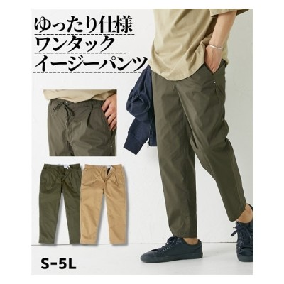 パンツ イージー メンズ ワンタック 薄手 ストレッチ素材 イージー S/M/L/LL ニッセン nissen