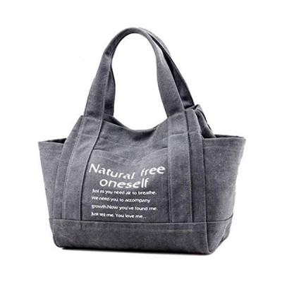 [EMSO] レディース トートバッグ 帆布 キャンバス a4 ショルダーバッグ かたかけバッグ マザーズバッグ (グレー Free Size)