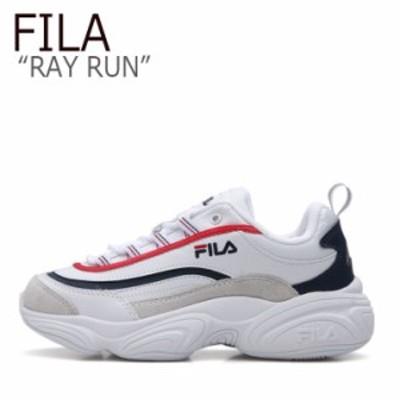 フィラ レイ スニーカー FILA メンズ レディース RAY RUN レイ ラン WHITE RED NAVY ホワイト レッド ネイビー FS1SIB1021X シューズ