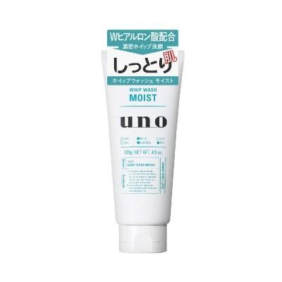 資生堂 ウーノ(UNO) ホイップウォッシュ モイスト 130g