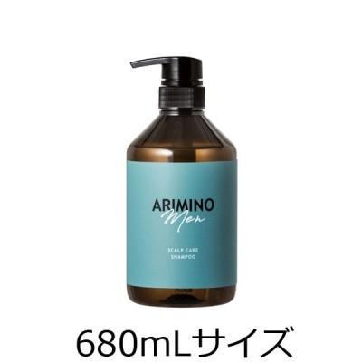 アリミノ メン スカルプケア シャンプー 680ml